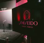 SHISEIDO Celebrates New MakeUp Line with Masterclass and Cocktail Party