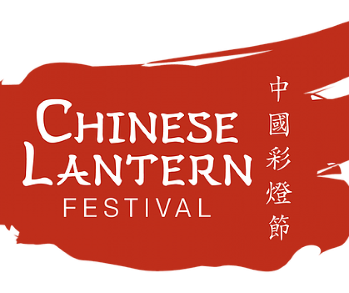 In The Know:  Chinese Lantern Festival To Light up the Night in Pomona